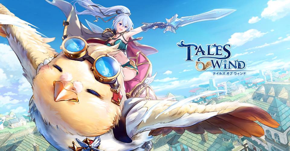 tales of wind